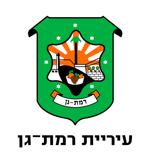 המחלקה לספורט רמת גן